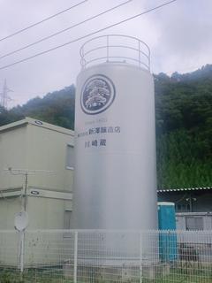 新澤醸造店.JPG
