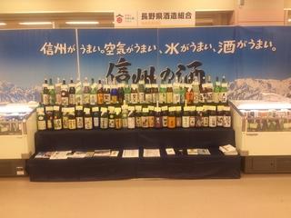 日本酒フェア.JPG